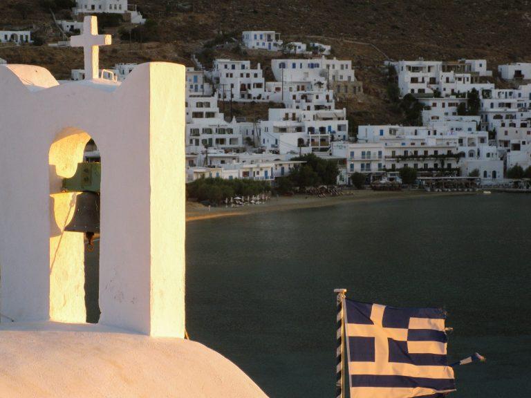 Καμάρες Σίφνο travelshare.gr