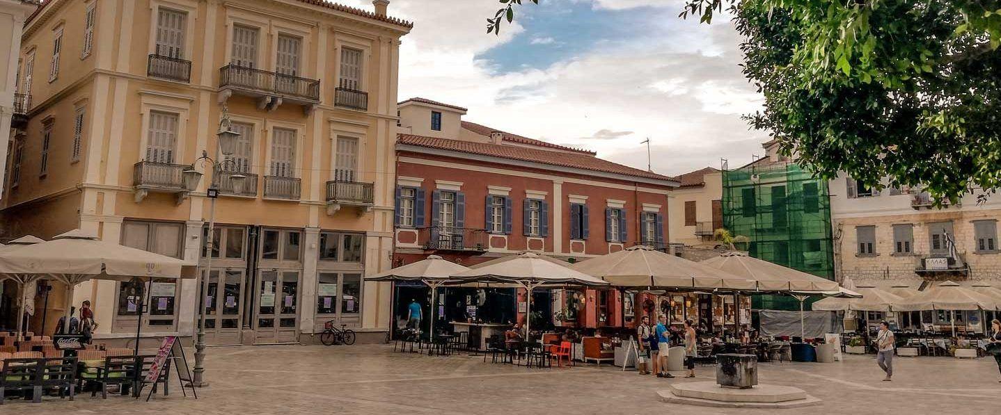 Ναύπλιο travelshare.gr πλατεία Συντάγματος