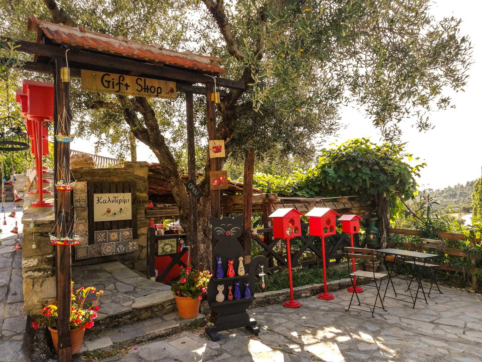 κατάστημα Παρθενώνας Χαλκιδική travelshare.gr