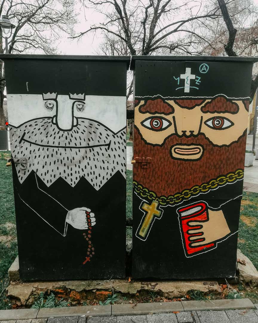 48 ώρες στη Σόφια graffiti