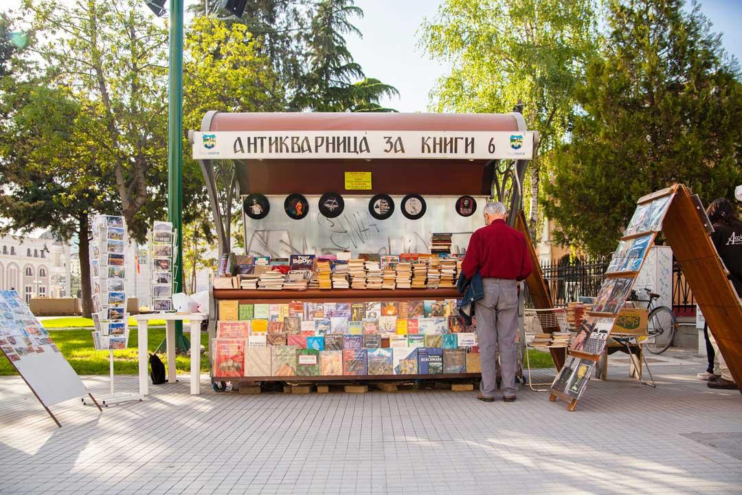 Τι να κάνεις στα Σκόπια - άρθρο