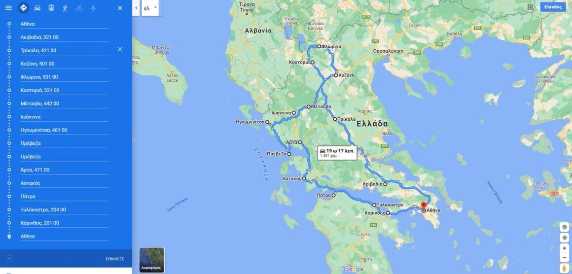Google maps 10 more στάσεις travelshare.gr ταξίδι με αυτοκίνητο