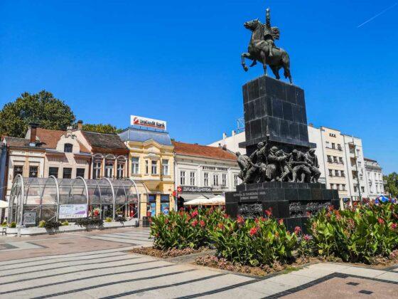 ταξίδι στη Νις Σερβία